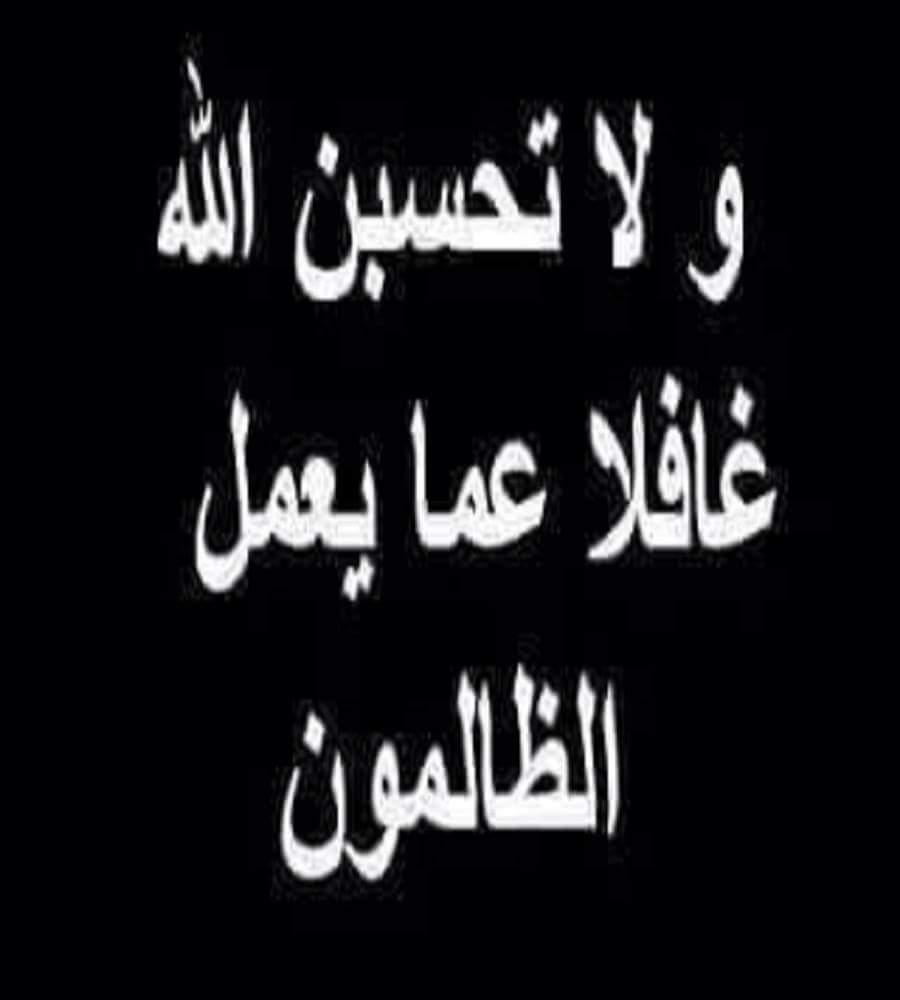 FB_IMG_1459367447355