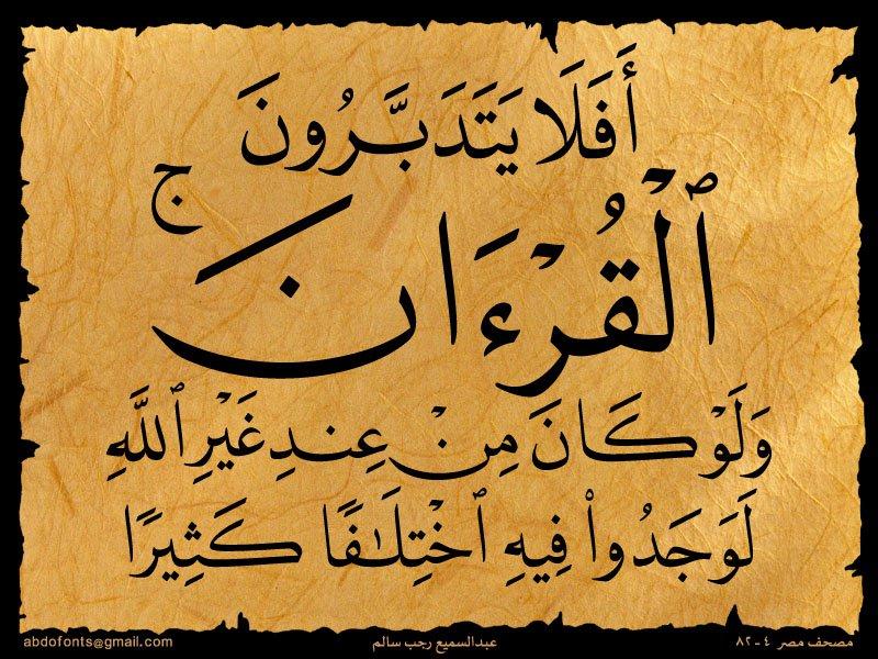 حسين يوسف حسين متولى Wwwislamic Religioncom